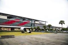 桃园国际机场通入MRT系统 库存照片