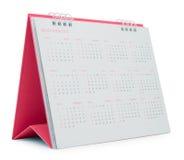 桃红色桌面日历 库存照片