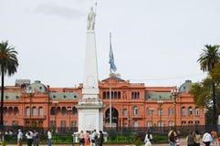 总统桃红色议院住处Rosada -布宜诺斯艾利斯-阿根廷 免版税图库摄影