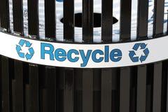 框回收 免版税图库摄影