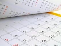 桌面日历与几天和日期在2016年7月 库存照片