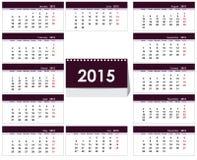 桌面日历2015年模板 免版税库存照片