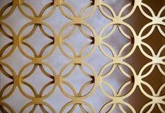 桔子被绘的圈子穿孔的金属盘区 免版税库存图片