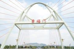 桥梁云彩 免版税库存图片