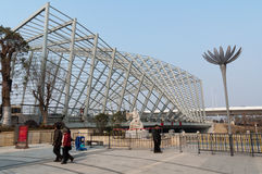 桥梁在韩街道 图库摄影