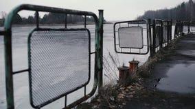 桥梁篱芭,聚焦变化从接近,在切尔诺贝利上,Pripyat,乌克兰 影视素材