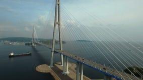 桥梁Russky通过海峡东部 影视素材