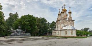 梁赞克里姆林宫,建立在17世纪 库存照片