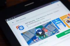 梁赞,俄罗斯- 2018年- 360在流动apps名单的3月21,安全象 免版税库存照片