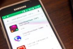 梁赞,俄罗斯- 2018年5月04日:上色在手机显示的流动apps名单的电话一刹那象  免版税库存照片