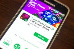 梁赞,俄罗斯- 2018年5月04日:上色在手机显示的电话一刹那机动性app  免版税图库摄影
