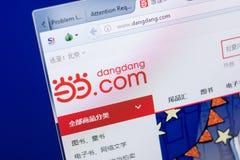 梁赞,俄罗斯- 2018年5月08日:个人计算机, URL -当当显示的当当网站  com 免版税库存图片