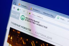 梁赞,俄罗斯- 2018年5月08日:个人计算机, URL - Riafan显示的Riafan网站  ru 库存图片
