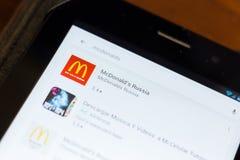 梁赞,俄罗斯- 2018年6月24日:在流动apps名单上的McDonalds俄罗斯象 库存照片