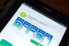 梁赞,俄罗斯- 2018年5月03日:网络大师-在片剂个人计算机显示的流动apps名单的速度测试象  库存照片