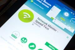 梁赞,俄罗斯- 2018年5月03日:网络大师-速度测试在片剂个人计算机显示的流动app  免版税库存图片
