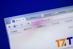 梁赞,俄罗斯- 2018年6月05日:17track个人计算机, URL - 17track显示的网站主页  净额 免版税图库摄影