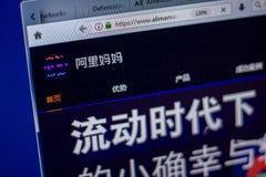 梁赞,俄罗斯- 2018年6月05日:Alimama网站主页个人计算机, URL - Alimama显示的  com 图库摄影
