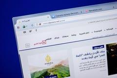 梁赞,俄罗斯- 2018年6月05日:AlJazeera网站主页个人计算机, URL - AlJazeera显示的  净额 免版税库存照片