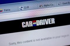 梁赞,俄罗斯- 2018年6月05日:CarAndDriver网站主页个人计算机, URL - CarAndDriver显示的  com 免版税库存图片