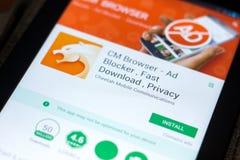 梁赞,俄罗斯- 2018年5月03日:CM浏览器在片剂个人计算机显示的流动app  免版税图库摄影