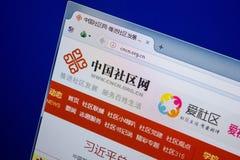 梁赞,俄罗斯- 2018年6月26日:Cncn网站主页个人计算机显示的  URL -Cncn org cn 库存照片