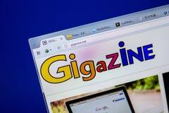 梁赞,俄罗斯- 2018年6月05日:Gigazine网站主页个人计算机, URL - Gigazine显示的  净额 免版税库存照片