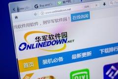 梁赞,俄罗斯- 2018年6月05日:OnlineDown网站主页个人计算机, URL - OnlineDown显示的  净额 免版税图库摄影