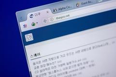 梁赞,俄罗斯- 2018年6月05日:TheQoo网站主页个人计算机, URL - TheQoo显示的  净额 免版税库存照片