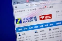梁赞,俄罗斯- 2018年6月05日:Zol网站主页个人计算机, URL - Zol显示的  com cn 免版税图库摄影