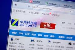 梁赞,俄罗斯- 2018年6月05日:Zol网站主页个人计算机, URL - Zol显示的  com cn 库存照片