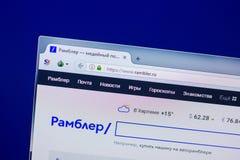 梁赞,俄罗斯- 2018年4月16日-俄国搜索引擎漫步者主页  在个人计算机显示的ru  库存照片