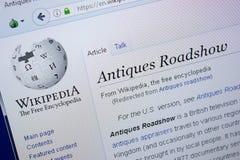 梁赞,俄罗斯- 2018年9月09日-关于古董巡回演出的维基百科页在个人计算机显示  库存照片