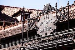 梅尔卡多圣米格尔火山在马德里 免版税图库摄影