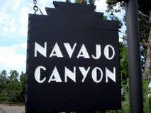梅萨维德国家公园,那瓦伙族人峡谷 免版税图库摄影