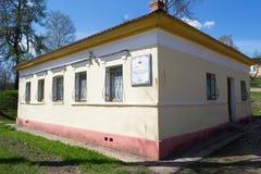 梅什金,俄罗斯-可以, 04日2016年:米勒的房子 库存图片