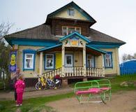 梅什金,俄罗斯- 2016年5月04日:老鼠博物馆 库存图片