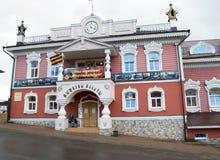 梅什金,俄罗斯- 2016年5月04日:老鼠的宫殿 免版税库存图片