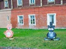 梅什金,俄罗斯- 2016年5月04日:艺术对象:老鼠和猫 免版税库存照片