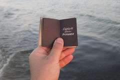 梦想发现旅行-激动人心的旅途和假日概念 库存照片