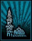 梯度masjid发出光线印刷 库存照片