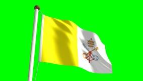梵蒂冈旗子 向量例证