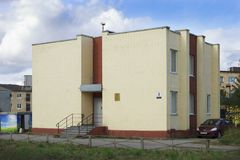 检察官` s办公室 可拉树镇  俄国 免版税库存图片