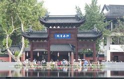 检查博物馆外部在南京 库存图片