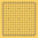 棋是正式向量 免版税库存照片