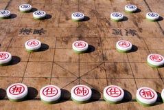 棋汉语 图库摄影