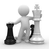 棋 向量例证