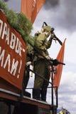 棍打历史记录图象基辅军人更多我的投资组合红色重立法的战士苏联星形ww2 图库摄影