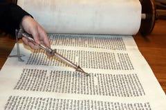 棒mitzvah部分torah 免版税库存照片