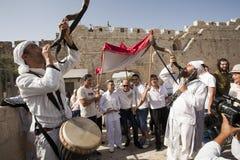 棒Mitzvah,耶路撒冷,以色列 免版税库存照片